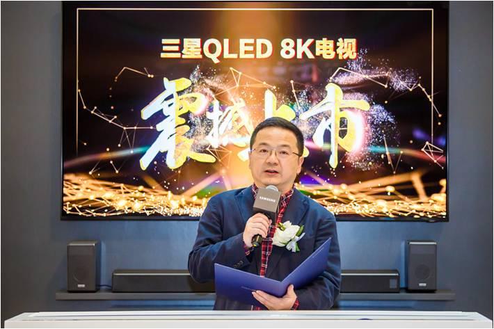 AI时代智领未来,三星QLED 8K电视在深圳重磅首销