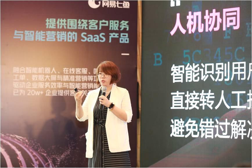 网易MCtalk在深圳举办,聚焦数据与智能驱动的新消费