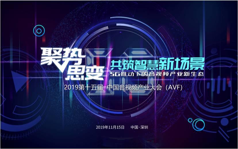三星QLED 8K电视加冕AVF,产品+技术双创新展现硬核实力