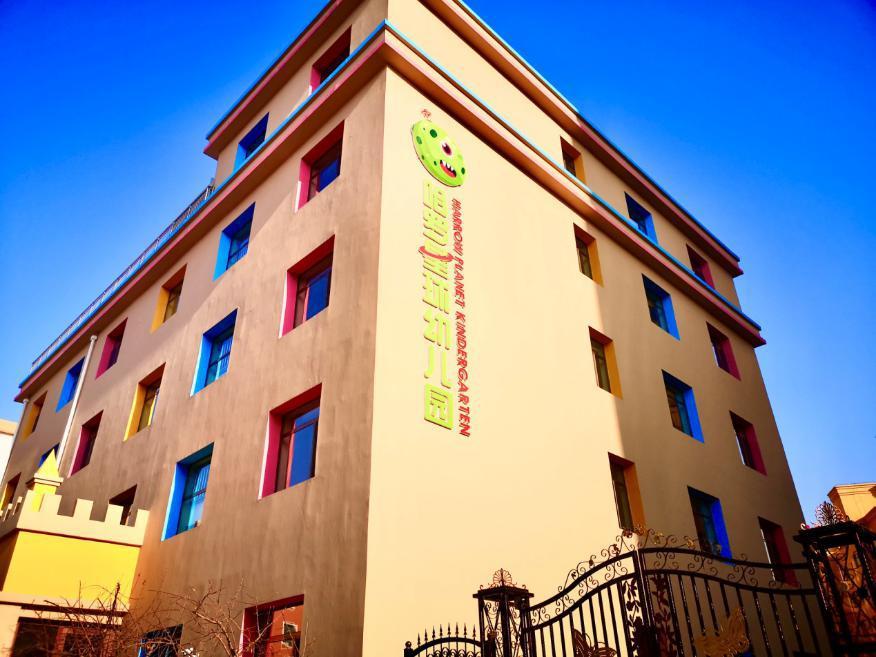 """包头哈罗星球国际幼儿园引入EYFS教育体系 寓教于""""玩"""",综合培养"""
