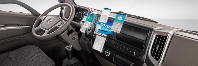大数据助力:抗击疫情欧航欧马可在行动 车联网智能服务铸就物资运输坦途