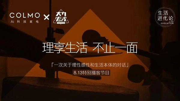 http://www.7loves.org/keji/2850183.html