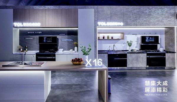 TCL在智能厨房领域又落一子,智能集成灶新品推出加速品牌跨越升级