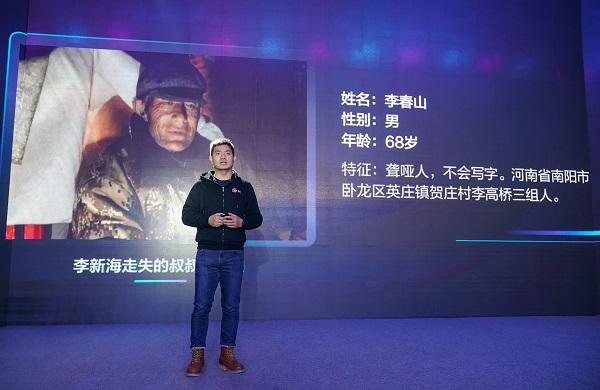 中国每年失踪人口_人口志|中国人口失踪问题与对策
