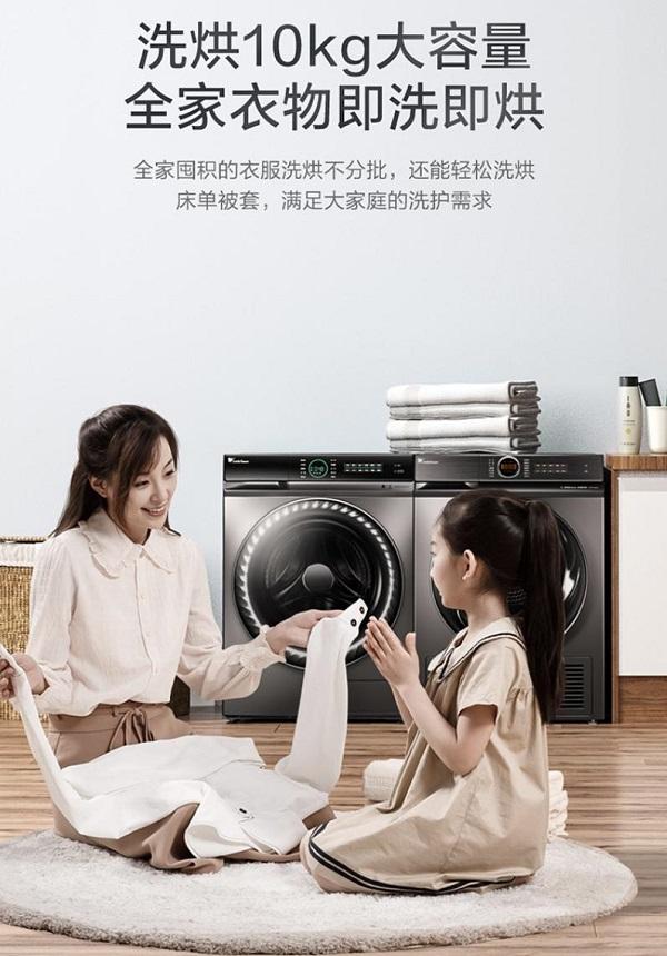 如何提高上班族幸福指数?小天鹅洗烘套装有妙招