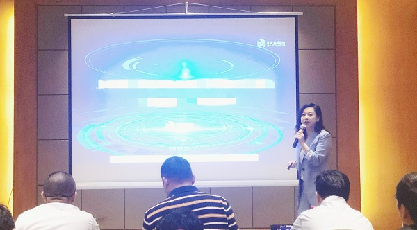 中国金茂创新项目入围第三届央企熠星创新创意大赛总决赛