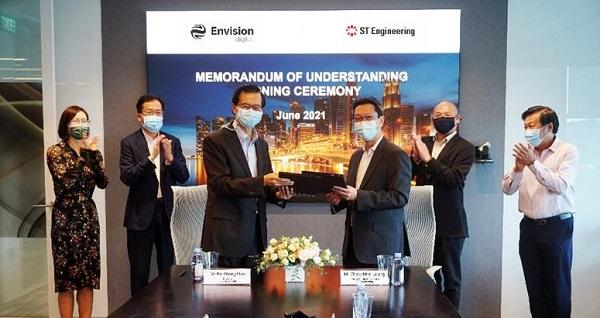 远景智能与ST Engineering携手开发零碳智慧楼宇,助力实现新加坡2030年绿色发展蓝图