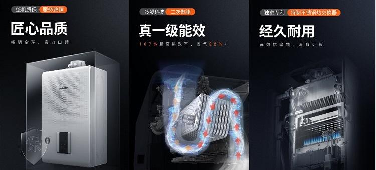 庆东纳碧安冷凝炉开启环保节能新时代 助力家装抢占旺季先机